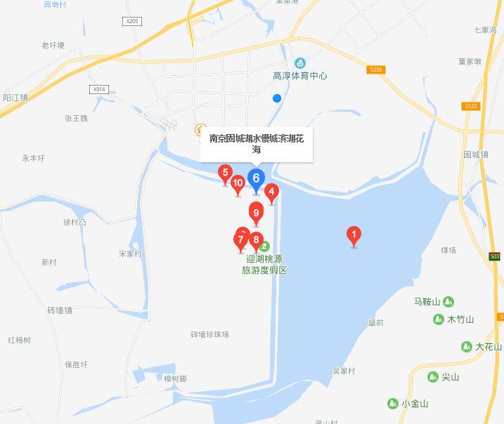 固城湖水慢城百度导航地图